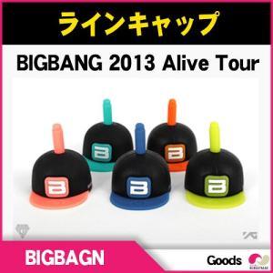 【韓国グッズ】BIGBANG 2013 Alive Tour ラインキャップ|koreatrade