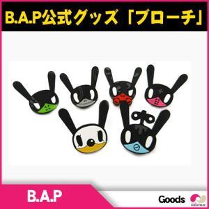 【韓国グッズ】B.A.P公式グッズ「ブローチ」bap|koreatrade