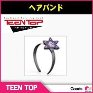 【韓国グッズ】「ヘアバンド」 2013 TEEN TOP NO.1 ASIA TOUR IN SEOUL 公式コンサートグッズTEENTOP(ティントップ)|koreatrade