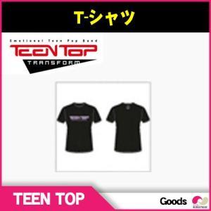 【韓国グッズ】「Tシャツ」 2013 TEEN TOP NO.1 ASIA TOUR IN SEOUL 公式コンサートグッズTEENTOP(ティントップ)|koreatrade