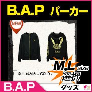 【韓国グッズ】B.A.P 2013 公式コンサートグッズ 【パーカ】Mサイズ・Lサイズの2種類  bap|koreatrade