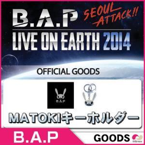 【韓国グッズ】  B.A.P 【数量限定予約販売】 MATOKI キーホルダー /  B.A.P SEOUL ATTACK LIVE ON EARTH 2014 / ビーエーピー マトキ 2014 SEOUL ATTACK|koreatrade