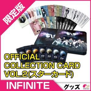 予約6/30 初回ポスター INFINITE - オフィシャルコレクションカードVOL.2(スターカード/限定版)★OFFICIAL COLLECTION CARD【K-POP】【韓流】【グッズ】|koreatrade