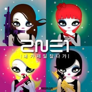 【韓国盤CD】2NE1 / I'm the Best 2nd Mini Album ★ I AM THE BEST 2ne1トゥエニワン  トゥエニィワン I am the best|koreatrade