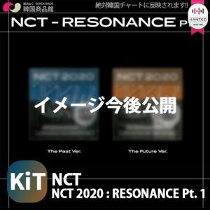 NCT - THE 2ND ALBUM RESONANCE PT.1 KiTアルバム バージョン選択 初回限定ポスター 丸めて発送 NCT NCT2020 NCT127 NCT DREAM エヌシーティー|koreatrade