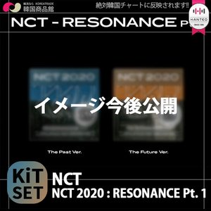 NCT - THE 2ND ALBUM RESONANCE PT.1 KiTアルバム 2種SET 初回限定ポスター 2枚 丸めて発送 NCT NCT2020 NCT127 NCT DREAM エヌシーティー|koreatrade