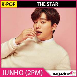送料無料 1次予約限定価格 THE STAR 画報インタビュー : JUNHO 翻訳付 発売1月末 2月初発送 2PM 韓国雑誌|koreatrade