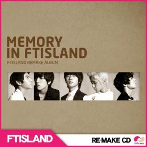 【SALE】【韓国盤CD】 エフティー・アイランド 2011 FT ISLAND RE-MAKE ALBUM MEMORY IN FTISLANDホンギ|koreatrade