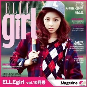 【SALE】【韓国雑誌】 ELLE girl 10月号 B2ST(ビスト) KARA(カラ)  ク・ハラ表紙モデル 【予約9月上旬】 エルガール BEAST ビースト|koreatrade