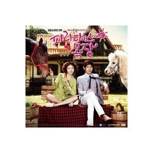 【韓国ドラマOST】パラダイス牧場OST(SBS韓国ドラマ)|koreatrade