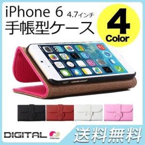 【安心国内発送】iPhone6 専用三折横開き手帳型ケース一部予約あり 全4色 koreatrade