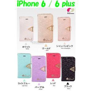 9月月末発送【国内発送】手帳型ケース カード収納フリップケース iPhone6 iPhone6 plus 革 横開き iphoneカバー 一部予約あり koreatrade