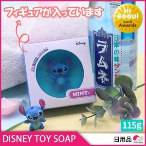 COSCOI ディズニートイソープ / スティッチ(DISNEY TOY SOAP)1個 115g★スティッチ石鹸|koreatrade