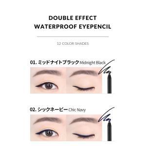 メール便 送料無料 シスターエンダブルエフェクトウォータープルーフアイペンシル(Double Effect Water Proof Eye Pencil) キラキラ SISTER ANN / シスターアン koreatrade 15