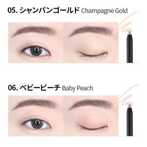 メール便 送料無料 シスターエンダブルエフェクトウォータープルーフアイペンシル(Double Effect Water Proof Eye Pencil) キラキラ SISTER ANN / シスターアン koreatrade 17