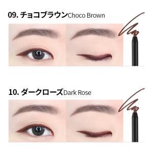 メール便 送料無料 シスターエンダブルエフェクトウォータープルーフアイペンシル(Double Effect Water Proof Eye Pencil) キラキラ SISTER ANN / シスターアン koreatrade 19