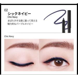 メール便 送料無料 シスターエンダブルエフェクトウォータープルーフアイペンシル(Double Effect Water Proof Eye Pencil) キラキラ SISTER ANN / シスターアン|koreatrade|14