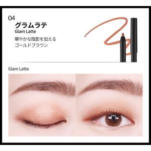 メール便 送料無料 シスターエンダブルエフェクトウォータープルーフアイペンシル(Double Effect Water Proof Eye Pencil) キラキラ SISTER ANN / シスターアン|koreatrade|16