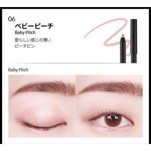 メール便 送料無料 シスターエンダブルエフェクトウォータープルーフアイペンシル(Double Effect Water Proof Eye Pencil) キラキラ SISTER ANN / シスターアン|koreatrade|18