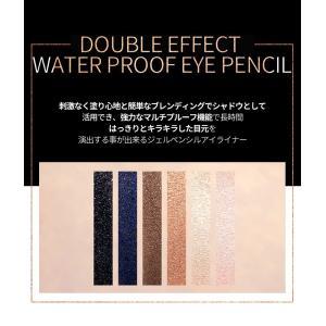 メール便 送料無料 シスターエンダブルエフェクトウォータープルーフアイペンシル(Double Effect Water Proof Eye Pencil) キラキラ SISTER ANN / シスターアン|koreatrade|05