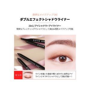 メール便 送料無料 シスターエンダブルエフェクトウォータープルーフアイペンシル(Double Effect Water Proof Eye Pencil) キラキラ SISTER ANN / シスターアン|koreatrade|08