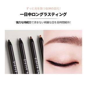 メール便 送料無料 シスターエンダブルエフェクトウォータープルーフアイペンシル(Double Effect Water Proof Eye Pencil) キラキラ SISTER ANN / シスターアン|koreatrade|10