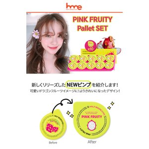 HALF MOON PINK FRUITY 8in1 Wash Off Mask Pack-PaletteSet10gX10個 HME-Halfmooneyes|koreatrade|02