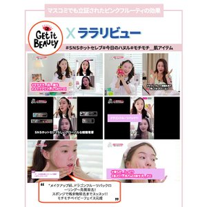 HALF MOON PINK FRUITY 8in1 Wash Off Mask Pack-PaletteSet10gX10個 HME-Halfmooneyes|koreatrade|03