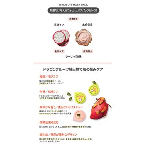 HALF MOON PINK FRUITY 8in1 Wash Off Mask Pack-PaletteSet10gX10個 HME-Halfmooneyes|koreatrade|07