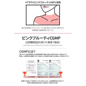 HALF MOON PINK FRUITY 8in1 Wash Off Mask Pack-PaletteSet10gX10個 HME-Halfmooneyes|koreatrade|09