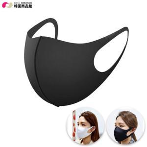 メール便 送料無料 INNOPIA 3D立体型マスク BLACK、ホワイト 水洗浄 ファッションフェイスカバー フェイスカバー  洗える 水洗浄OK マスク 韓国製 UV遮断|koreatrade