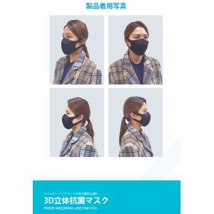 メール便 送料無料 INNOPIA 3D立体型マスク BLACK、ホワイト 水洗浄 ファッションフェイスカバー フェイスカバー  洗える 水洗浄OK マスク 韓国製 UV遮断|koreatrade|05