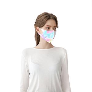 メール便 送料無料 MAU 3D立体型マスク 水洗浄OK ファッションフェイスカバー2枚セット 3D立体型マスク  洗える 水洗浄OK マスク 韓国製 UV遮断|koreatrade|12
