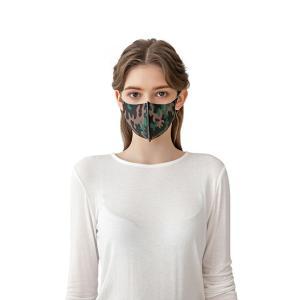 メール便 送料無料 MAU 3D立体型マスク 水洗浄OK ファッションフェイスカバー2枚セット 3D立体型マスク  洗える 水洗浄OK マスク 韓国製 UV遮断|koreatrade|14