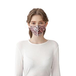 メール便 送料無料 MAU 3D立体型マスク 水洗浄OK ファッションフェイスカバー2枚セット 3D立体型マスク  洗える 水洗浄OK マスク 韓国製 UV遮断|koreatrade|17