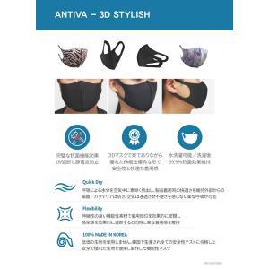 メール便 送料無料 MAU 3D立体型マスク BLACK+@ 2枚セット 水洗浄OK ファッションフェイスカバー 3D立体型マスク 洗える 水洗浄OK マスク|koreatrade|03