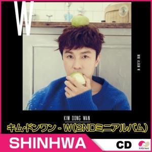 1次予約 初回ポスター [SHINHWA]神話 キム・ドンワン-W(2NDミニアルバム)★KIM DONG WAN - W (2ND MINI ALBUM)[発売11/27]|koreatrade