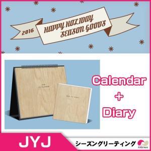 1次予約 JYJ 2016 Happy Holiday Season Goods ★Calendar+Diary セット★発送12月末 韓国音楽 K-POP グッズ koreatrade