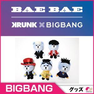 1次予約 KRUNK X BIGBANG [BAE BAE]人形キーホルダー(size : 15cm)★メンバー別の選択可能!!◆発送12月末 韓国音楽 K-POP グッズ|koreatrade