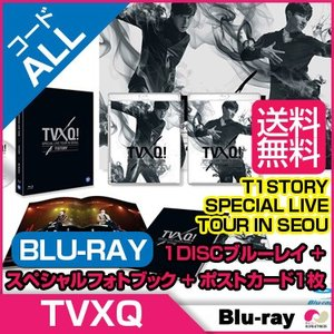 送料無料  TVXQ 東方神起 T1ST0RY SPECIAL LIVE TOUR IN SEOUL Blu-ray★1DISCブルーレイ+スペシャルフォトブック+ポストカード1枚|koreatrade