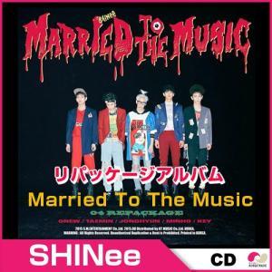 1次予約 SHINee リパッケージアルバム「Married To The Music」★シャイニーshinee【韓国音楽】【K-POP】【韓国盤CD】|koreatrade