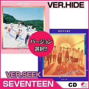 初回ポスターオンパック SEVENTEEN(セブンティーン)-BOYS BE(2NDミニアルバム)★VER.HIDE / VER.SEEK バージョンの選択!!★2ND MINI ALBUM 予約9/11|koreatrade