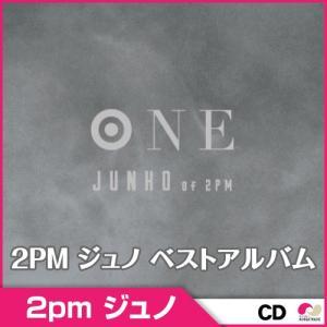 1次予約 予約9/15 JUNHO OF 2PM - BEST ALBUM [ONE]★ 2PM ジュノ ベストアルバム フォトカード1枚|koreatrade