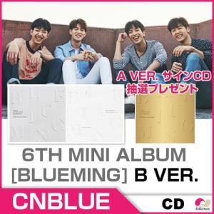1次予約限定価格 CNBLUE(シエンブルー)ミニアルバム(6th MINI ALBUM)[BLUEMING] B VER.★ バージョンB 発売4/12|koreatrade