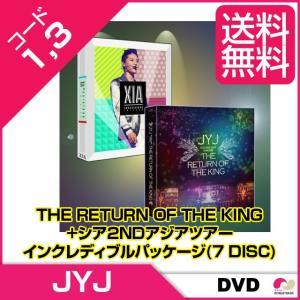 【送料無料】【予約8/14】JYJ THE RETURN OF THE KING+シア2NDアジアツアーインクレディブルパッケージ(7 DISC) koreatrade