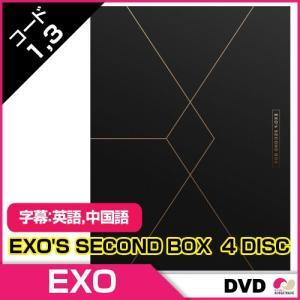 1次予約 EXO - EXO'S SECOND BOX(4 DISC)リージョンコード:1,3 ★ 字幕:英語/中国語【予約10/30】|koreatrade