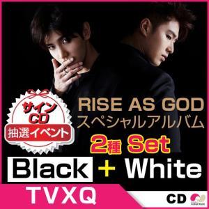 東方神起(TVXQ) スペシャルアルバム[RISE AS GOD]★BLACK + WHITE Ver 2種セット|koreatrade