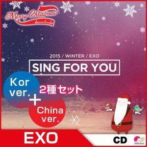 3次予約 EXO エクソ 冬のスペシャルアルバム Sing For You★Kor ver + Ch...