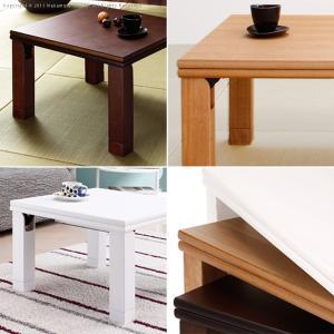 国産 折れ脚 こたつ ローリエ 120x75cm 長方形 折りたたみ  こたつテーブル|koreene|02