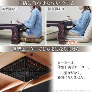 Sale)家具調 こたつ 長方形 和調継脚こたつ 210×90cm|koreene|02